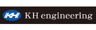 KHエンジニアリング